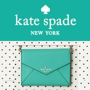 Best Similar Branded Stores Like Kate Spade