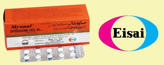 Eperisone hydrochloride | C17H26ClNO - PubChem