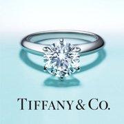 Best Alternatives & Cheap Jewelry Stores Like Tiffany